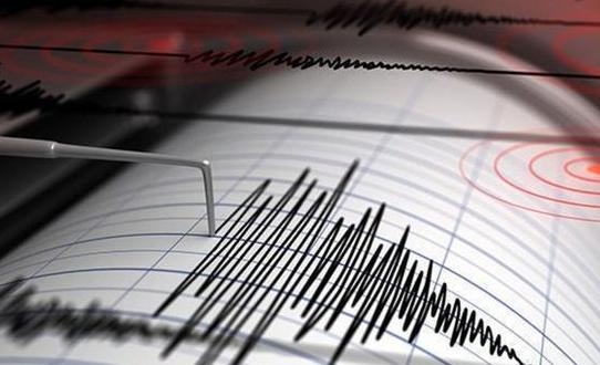 Ankarada Deprem Meydana Geldi 25.08.2019
